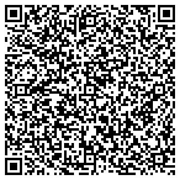 QR-код с контактной информацией организации Алмазные технологии