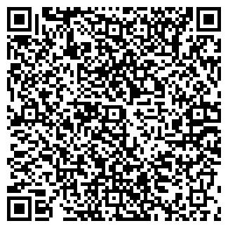QR-код с контактной информацией организации ЧП_Ковальчук