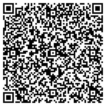 """QR-код с контактной информацией организации Общество с ограниченной ответственностью ООО ПФ """"Веда-Сервис"""""""