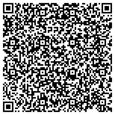 QR-код с контактной информацией организации ТОО Каз Азия Инженеринг