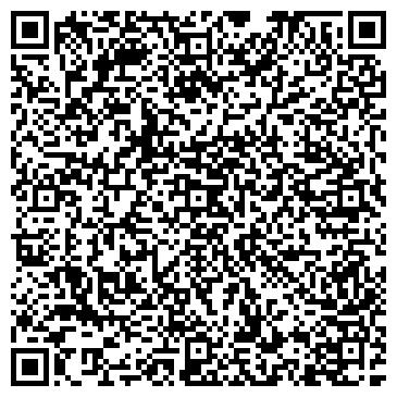 QR-код с контактной информацией организации Натролл, (Natroll), СПД