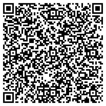 QR-код с контактной информацией организации Світограф, ООО