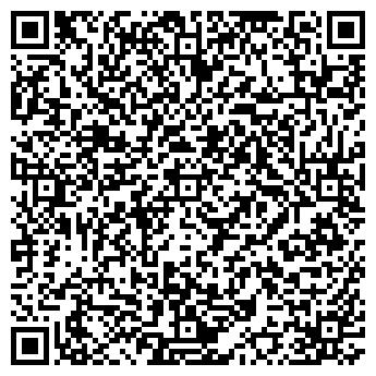 QR-код с контактной информацией организации ООО БелТротуар