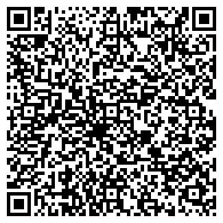 QR-код с контактной информацией организации Общество с ограниченной ответственностью KAZSMARTSYS