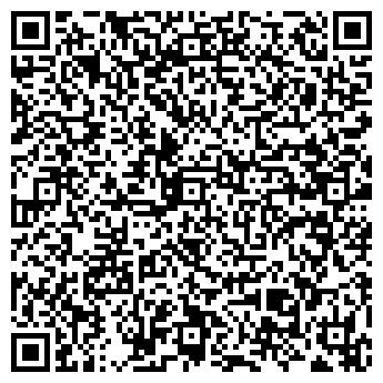 """QR-код с контактной информацией организации """"ЭкоТерем"""""""
