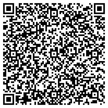 QR-код с контактной информацией организации КомфортДома
