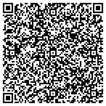 """QR-код с контактной информацией организации Общество с ограниченной ответственностью ООО""""ЭкономМонолитСтрой"""""""