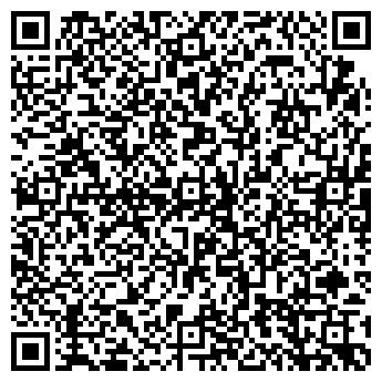 QR-код с контактной информацией организации ИП Шульга В.И.