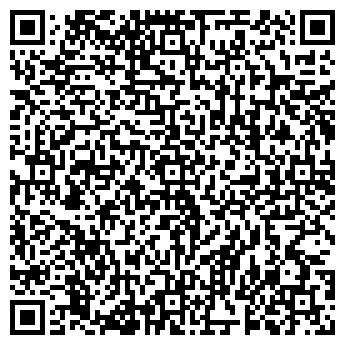 """QR-код с контактной информацией организации ООО """"Комтек"""""""
