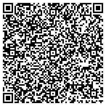 """QR-код с контактной информацией организации Другая ОДО """"ЭлектроЛюксМонтаж"""""""