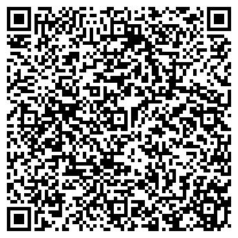 """QR-код с контактной информацией организации ЧСУП """"ПрофСтройДизайн"""""""
