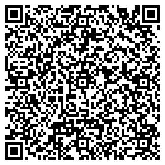 QR-код с контактной информацией организации «СтройДАзор «