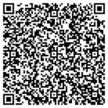 QR-код с контактной информацией организации ИП Крощук