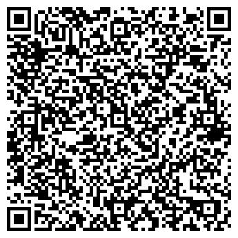 QR-код с контактной информацией организации OOO «Бессер-строй»