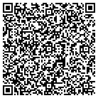 QR-код с контактной информацией организации Частное предприятие DixiGen