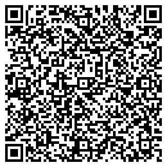 QR-код с контактной информацией организации Santexnik