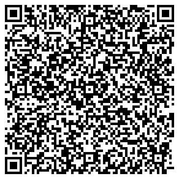"""QR-код с контактной информацией организации ООО """"Проектная компания """"ЮАРТиС"""""""
