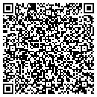 QR-код с контактной информацией организации ИП Белов
