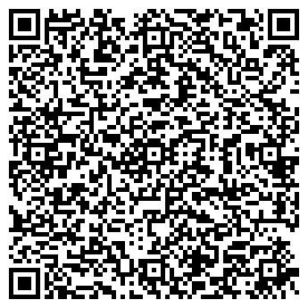 """QR-код с контактной информацией организации ИП """"Biosfera"""""""
