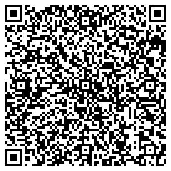 """QR-код с контактной информацией организации ООО""""НОРДСИТИ"""""""