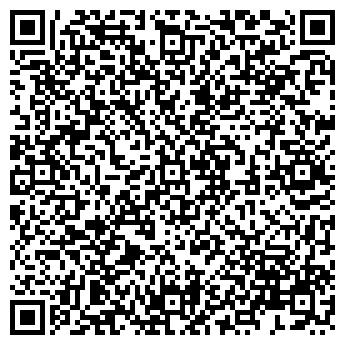 QR-код с контактной информацией организации Общество с ограниченной ответственностью ООО «ЛаНов»