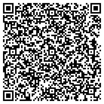 """QR-код с контактной информацией организации ЧУП""""Энергетика"""""""