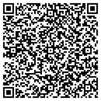 QR-код с контактной информацией организации ип максымив