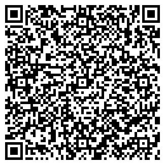 QR-код с контактной информацией организации ТОО НикоМон