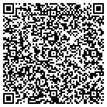 QR-код с контактной информацией организации Общество с ограниченной ответственностью ТОО «АкваторияА»