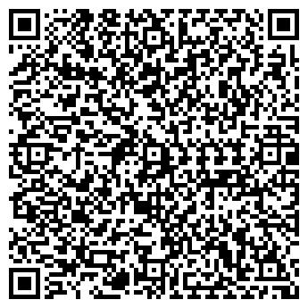 QR-код с контактной информацией организации АВТОГАЗЕТА ТОО