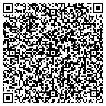 """QR-код с контактной информацией организации Общество с ограниченной ответственностью ТОО """"Евролюкс KZ"""""""