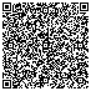 """QR-код с контактной информацией организации Общество с ограниченной ответственностью """"Ашык Аспан """""""