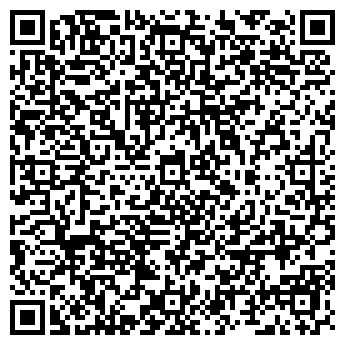 """QR-код с контактной информацией организации ТОО """"СаунаСтройKZ"""""""