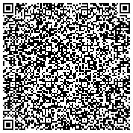 """QR-код с контактной информацией организации ТОО """"Диана-Алматы"""": гибкая (битумная) черепица, водостоки, вентиляция, теплоизоляция, сайдинг..."""