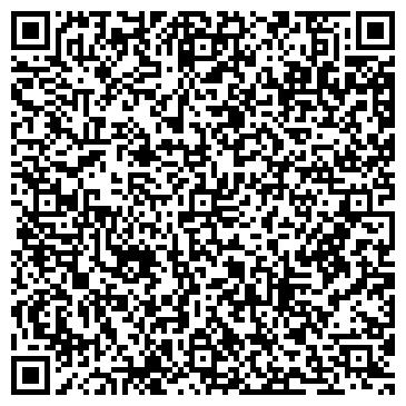 QR-код с контактной информацией организации Общество с ограниченной ответственностью Евразиан Билд Групп