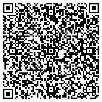 """QR-код с контактной информацией организации Предприятие с иностранными инвестициями ТОО """"LIFT MASTER"""""""