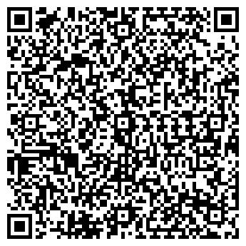 """QR-код с контактной информацией организации ТОО """"СМК 3"""""""