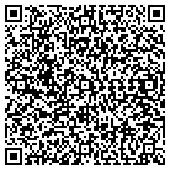 QR-код с контактной информацией организации ТОО «НурТасСервис»