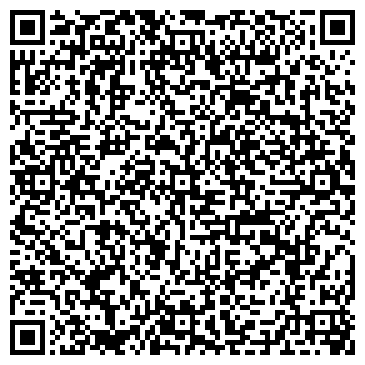 QR-код с контактной информацией организации Частное предприятие ТОО СвязьСервисКомплект