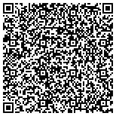 """QR-код с контактной информацией организации Частное предприятие ТОО """"Караганда ЖелДорПроект"""""""