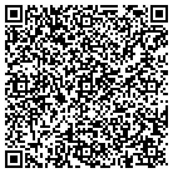 """QR-код с контактной информацией организации ТОО """"Distriks group"""""""