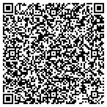 """QR-код с контактной информацией организации Общество с ограниченной ответственностью ТОО """"Astana-Flowers"""""""