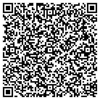 QR-код с контактной информацией организации Гипроводхоз-эксперт, Частное предприятие