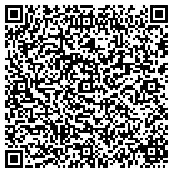 """QR-код с контактной информацией организации ТОО """"СЛС сервис"""""""
