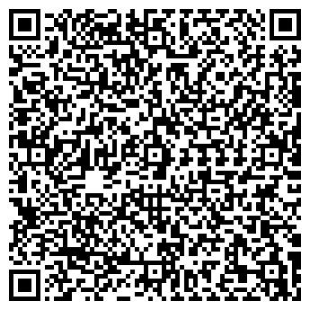 QR-код с контактной информацией организации STuning