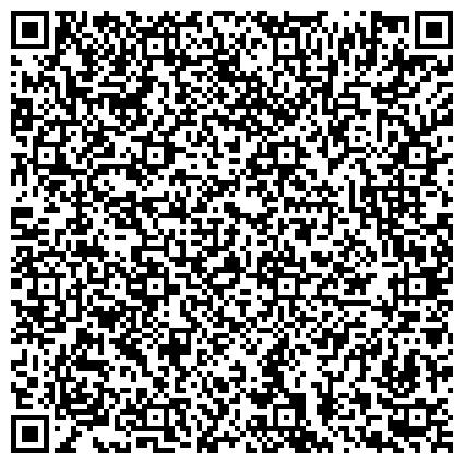 QR-код с контактной информацией организации ТОО «Нефтяная компания Сибу по бурению и технологическому обслуживанию (Казахстан) «