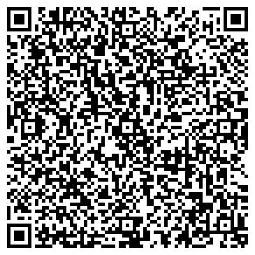 QR-код с контактной информацией организации Общество с ограниченной ответственностью ТОО Технологии комфорта
