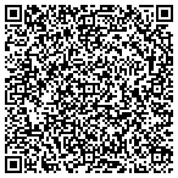 QR-код с контактной информацией организации Общество с ограниченной ответственностью ТОО «Азимут Геология»