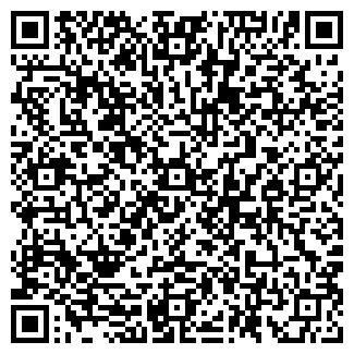 """QR-код с контактной информацией организации ТОО """"ДС Негiз"""""""