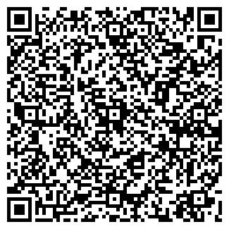 QR-код с контактной информацией организации Максат
